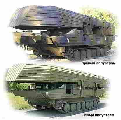 rus_arm